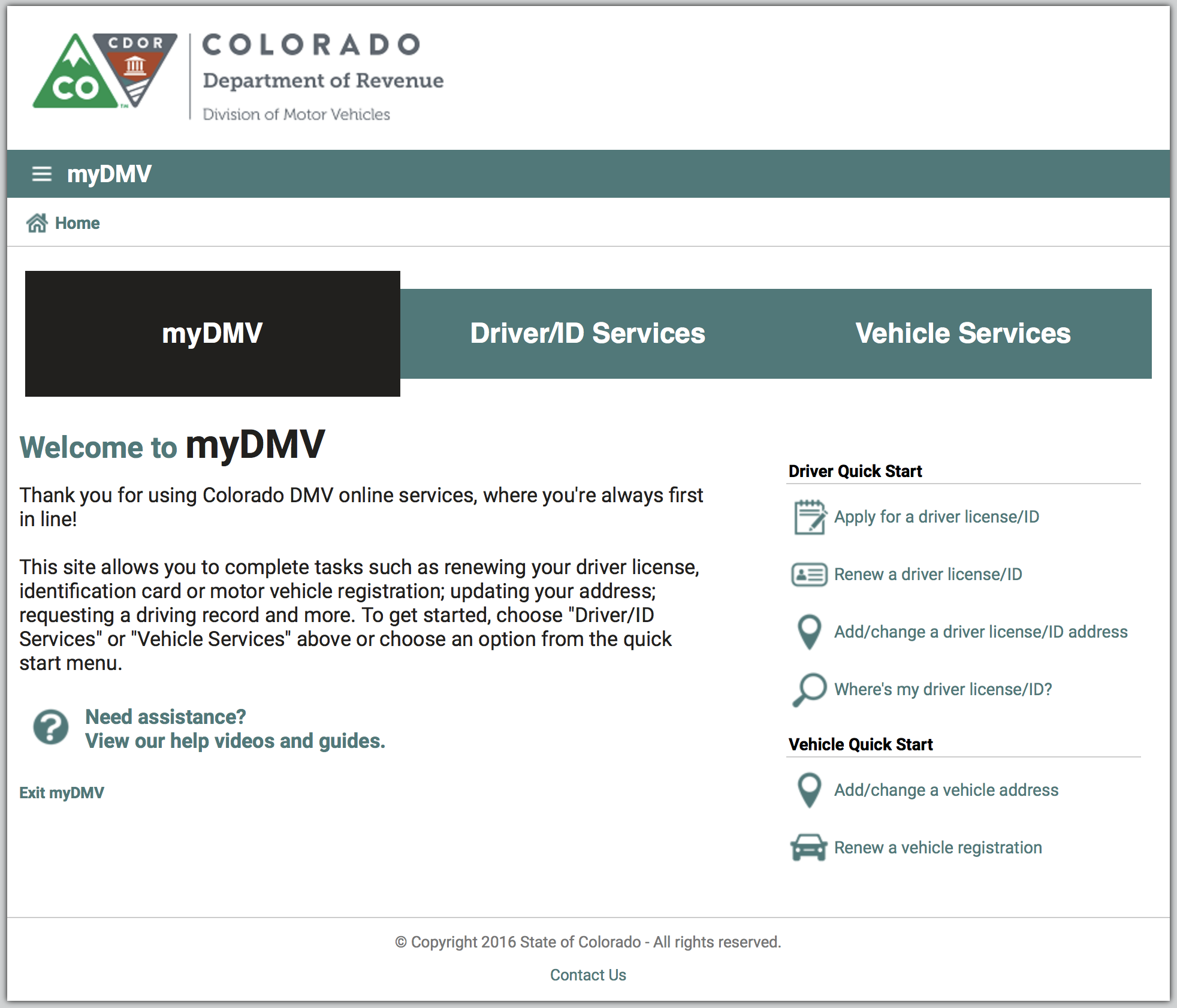 SCREEN SHOT myDMV Web Site
