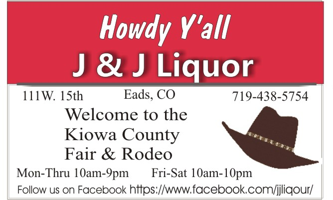 2018 Fair J&J Liquor