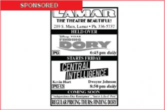 Lamar Theatre 2016-07-15