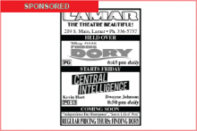 Lamar Theatre Ad - July 15, 2016